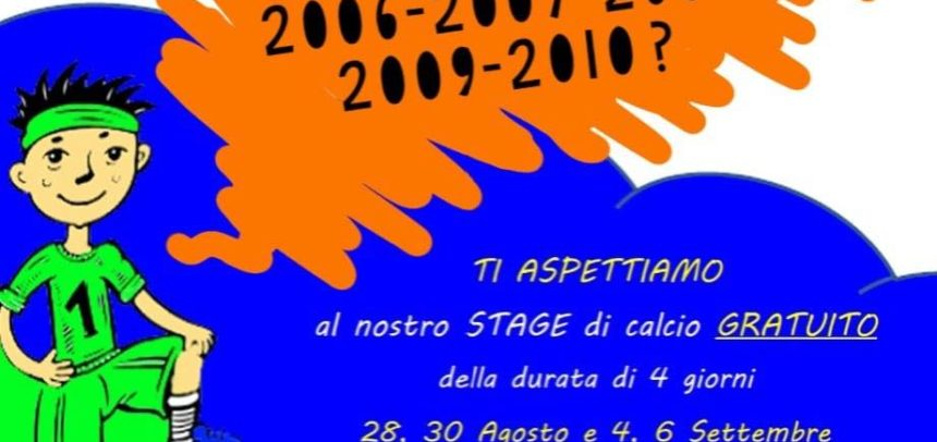 AQS Stage 2006-2007-2008-2009-2010